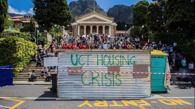 Uct Online Application Requirements